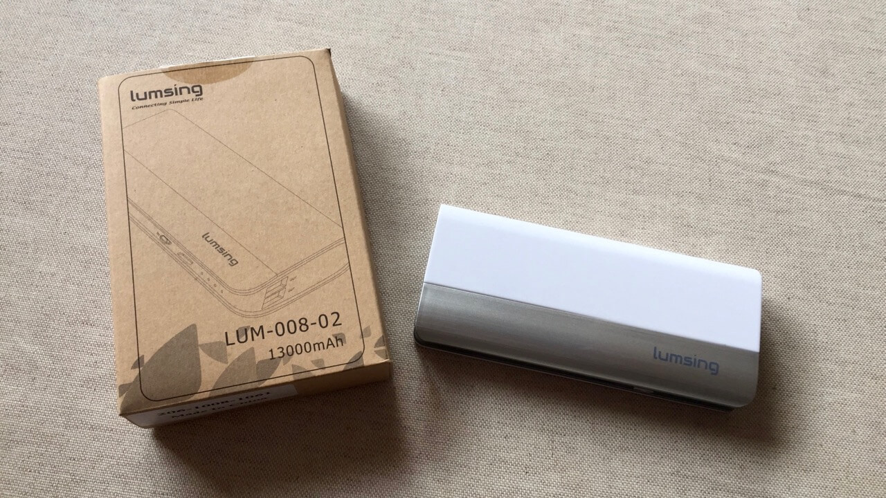 Lumsing Powerbank